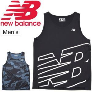 ノースリーブ タンクトップ メンズ ニューバランス newbalance NBRC シングレット/スポーツウェア ランニングシャツ スリーブレス 袖なし 男性/AMT93184 apworld