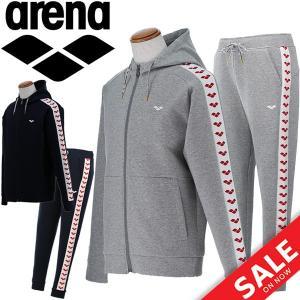 arena アリーナ/メンズ スウェット上下セット ジップパーカー&ロングパンツ スエット 上下組 男性用 スポーツウェア 水泳 競泳/AMULJF10-AMULJG10|apworld