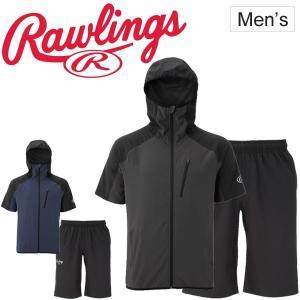 ジャージ 上下セット メンズ ローリングス Rawlings スポーツウェア 野球 トレーニング 半袖ジャケット ハーフパンツ 上下組 超伸縮/AOS9S02-AOP9S02 apworld