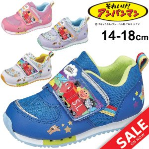 アンパンマン キッズシューズ 子供靴 ムーンスター キャラクターシューズ 男の子 女の子 子ども スニーカー 14.0-18.0cm/APM-C145|apworld