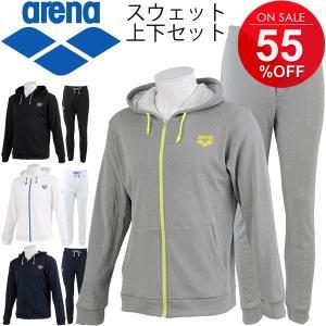 arena アリーナ/メンズ スウェット上下セット ジップパーカー&ロングパンツ スエット 上下組 男性用 スポーツウェア トレーニング/ARF6414-ARF6418P|apworld
