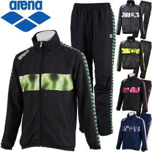 アリーナ ウィンドブレーカー 上下セット arena メンズ・ユニセックス ウインドジャケット パンツ 上下組 競泳 水泳 ウェア/ARF6502-ARF6204P|apworld