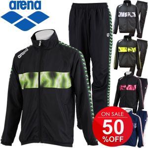 arena アリーナ/ウインドブレーカー&パンツ 上下セット/ARF6502 ARF6504P|apworld