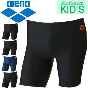 ジュニア スクール水着 キッズ 男の子 アリーナ arena トールボックスカットジュニア/ARN-187NJ【返品不可】 apworld