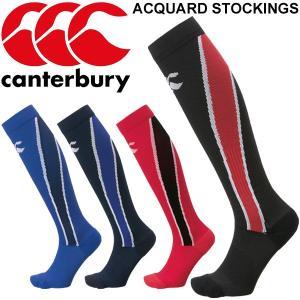 ラグビーストッキング メンズ /カンタベリー canterbury ジャカード ストッキング/靴下 くつした 練習 トレーニング アクセサリー 日本製/ AS08830|apworld