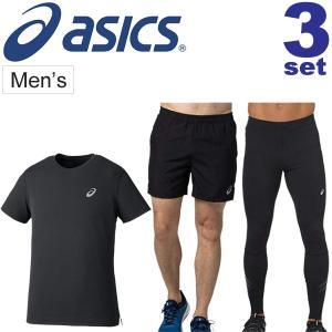 ランニングウェア 3点セット メンズ asics アシックス 男性用 半袖シャツ ショートパンツ ロングタイツ ランニング ジョギング/asics-Jset|apworld