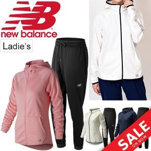 トレーニング ジャケット パンツ 上下セット レディース/ニューバランス new balance/女性 フリース/AWJ73157-AWP73156|apworld