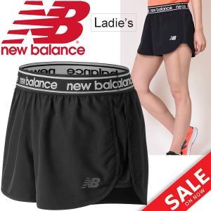 ランニングパンツ レディース/ニューバランス newbalance アクセレレイト 2.5インチショーツ(インナー付き)/ジョギング マラソン トレーニング/AWS81134|apworld