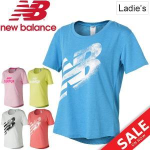 5c397616de081 半袖 Tシャツ レディース ニューバランス newbalance ヘザーテック TEE/ランニング ジムトレーニング フィットネス 女性/ AWT73124-W