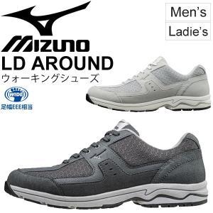ウォーキングシューズ メンズ レディース ミズノ Mizuno LD AROUND 紳士靴 婦人靴 ワイドラスト 3E相当 スニーカー//B1GC1527【取寄】【返品不可】 apworld