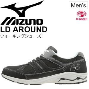 ウォーキングシューズ メンズ ミズノ Mizuno LD AROUND M 紳士靴 スーパーワイド 幅広 4E スニーカー 運動靴 くつ/B1GC1625 【取寄】【返品不可】 apworld