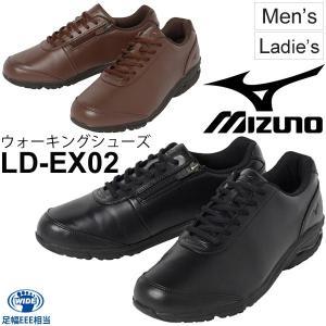 ウォーキングシューズ メンズ レディース ミズノ Mizuno LD-EX 02 紳士靴 婦人靴 ワイドモデル 3E相当 スニーカー 運動靴 くつ/B1GC1722【取寄】 apworld