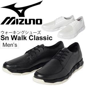 ウォーキングシューズ メンズ ミズノ Mizuno Sn ウォーク クラシック 紳士靴 Sn Walk レザーシューズ 天然皮革 男性用/B1GE1841【取寄】【返品不可】 apworld