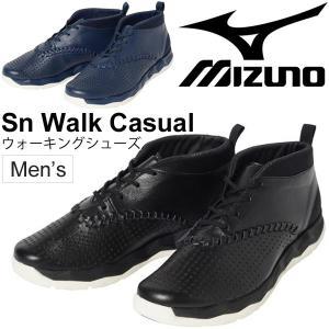 ウォーキングシューズ メンズ ミズノ Mizuno Sn ウォーク カジュアル 紳士靴 Sn Walk レザーシューズ 天然皮革 男性用/B1GE1842【取寄】【返品不可】 apworld