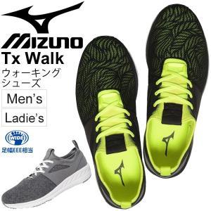 ウォーキングシューズ メンズ ミズノ Mizuno Tx Walk 紳士靴 ワイドモデル 3E スニーカー 男性用 カジュアル くつ/B1GE1844【取寄】【返品不可】 apworld