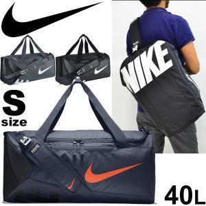 ダッフルバッグ ボストンバッグ/ナイキ NIKE アルファアダプト スポーツバッグ Sサイズ 37L  ワンショルダー ボディバッグ メンズ レディース 鞄 /BA5183|apworld
