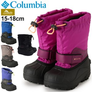 キッズ ウィンターブーツ 男の子 女の子 子供靴 コロンビア Columbia チルドレンズ パウダーバグ フォーティ/15.0-18.0cm/BC1324|apworld