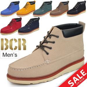 ショートブーツ メンズ BCR ビーシーアール 男性用 モカシンブーツ カジュアルシューズ 紳士靴 レースアップ 軽量 くつ/BC601 apworld