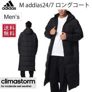 アディダス adidas M addias24/7 ダウン ロングコート メンズ ウェア ベンチコート アウター/BCL60|apworld