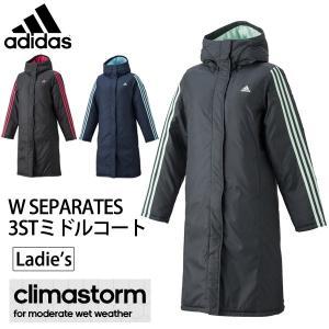 アディダス adidas レディース ミドルコート ジャケット ベンチコート/ W SEPARATES 3STアウター ウェア スポーツ レディス 女性 ランニング/BCZ35|apworld