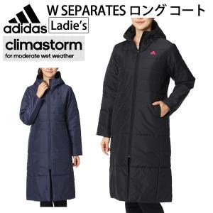 レディース ロング コート ベンチコート ジャケット アウター  アディダス adidas ウェア スポーツ レディス 女性 ランニング/BCZ36|apworld