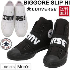 ハイカットスニーカー メンズ レディース/コンバース converse  オールスター 100 ビッグゴア スリップ HI/BIGGORE-SLIP-HI|apworld