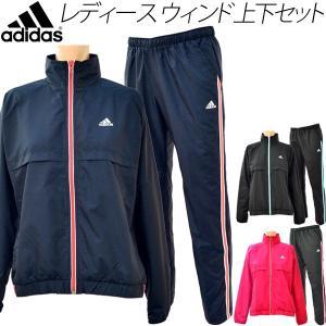 レディース ウインド上下セット ウインドブレーカー パンツ アディダス adidas/スポーツウェア 女性用 トレーニング/BIK96-BIK97