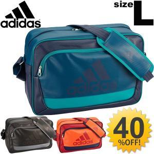 エナメルバッグ アディダス adidas Lサイズ スポーツバッグ ショルダーバッグ 肩掛け 通学 部活 スクールバッグ AP3459 AP3460 AP3461 /BIP27|apworld