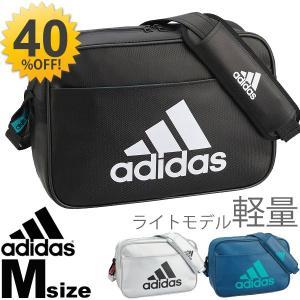エナメルバッグ アディダス adidas Mサイズ/LIGHTエナメル スポーツバッグ ショルダーバッグ 肩掛け 通学 部活 スクールバッグ /BIP28|apworld