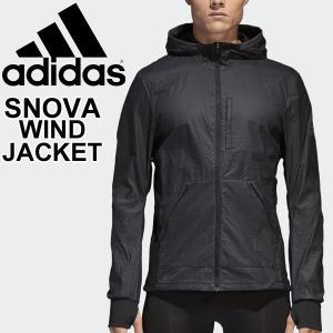 ウインドジャケット メンズ/アディダス adidas ウインドブレーカー 男性 アウター ランニング マラソン ジョギング ウインドブレイカー スポーツウェア/BPT51|apworld