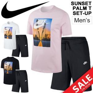 半袖Tシャツ ハーフパンツ 上下セット 2点セット メンズ ナイキ NIKE スポーツウェア トレーニング ジム 部活 半袖シャツ/BQ0716-804420 apworld