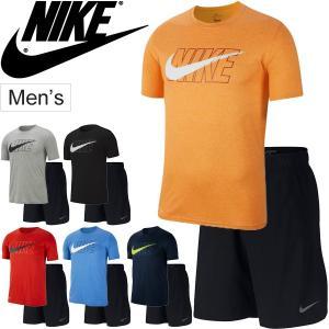 3a9e7678 半袖Tシャツ ハーフパンツ 上下セット 2点セット メンズ ナイキ NIKE スポーツウェア トレーニング ジム ランニング 部活  /BQ1908-927527