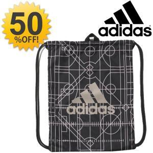 アディダス adidas/ジムバッグ2 ロゴ ジムサック ナップサック スポーツバッグ サブバッグ ジム トレーニング サッカー メンズ ジュニア /BQP99