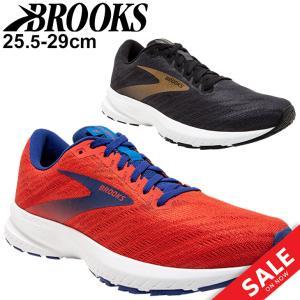 ランニングシューズ メンズ ブルックス BROOKS ローンチ7 Launch7/マラソン ジョギング シティラン トレーニング 男性用 軽量 ランシュー/BRM3243|APWORLD