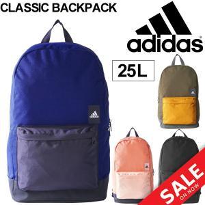 バックパック メンズ レディース アディダス adidas CLASSIC スポーツバッグ 25L スポーツカジュアル かばん ジム 通勤 通学 鞄 /BUN57|apworld
