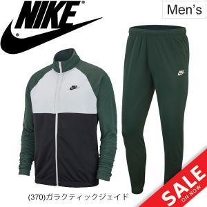 ジャージ 上下セット メンズ ナイキ NIKE ポケットトラックスーツ FA19/スポーツウェア ジャケット パンツ 上下組/BV3056-370|apworld