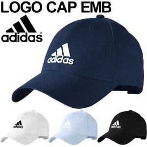ランニングキャップ アディダス adidas ワンポイントロゴキャップ 帽子 ジョギング マラソン トレーニング メンズ レディース ラン アクセサリー/BXA66 apworld