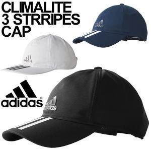 ランニングキャップ アディダス adidas 3ストライプ 帽子 ジョギング マラソン トレーニング メンズ レディース 日差し・紫外線対策 UPF50+ アクセサリー/BXA70|apworld