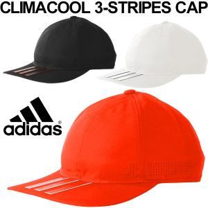 ランニングキャップ アディダス adidas クライマクール 3ストライプ ロゴキャップ 帽子 ジョギング マラソン メンズ レディース 日差し対策 アクセサリー/BXA72|apworld