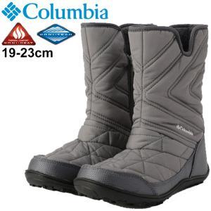キッズブーツ ジュニア ウィンターシューズ 男の子 女の子 子供靴 コロンビア Columbia ユース ミンクススリップ3/ Y5948|apworld
