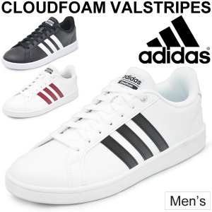 スニーカー メンズ/アディダス adidas CLOUDFOAM VALSTRIPES /男性 レザースニーカー/C-VALSTRIPES|apworld