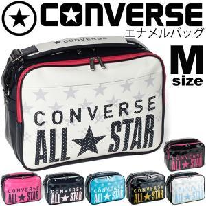 ショルダーバッグ CONVERSE コンバース バッグ エナメルバッグ メンズ レディース ALL STAR ビッグロゴ Mサイズ 肩掛け 通学 カジュアル 鞄 /C1600053|apworld