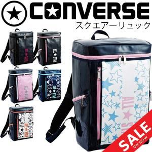 バックパック CONVERSE コンバース バッグ スクエアーリュックサック メンズ レディース ドット スター /C1801012|apworld