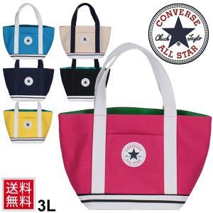 ミニトートバッグ メンズ レディース コンバース converse 3L/カジュアル ランチバッグ サブバッグ 手提げ 鞄 かばん/C1851074|apworld