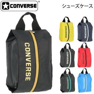 シューズケース 靴入れ バッグ コンバース converse シューズバッグ シューケース/メンズ レディース/C2001097|apworld
