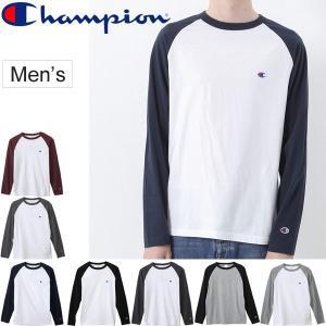 Tシャツ 長袖 メンズ チャンピオン champion トップス 男性 紳士 ベーシック 定番 ロゴ コットン クルーネック ラグランスリーブ/C3-J425 apworld