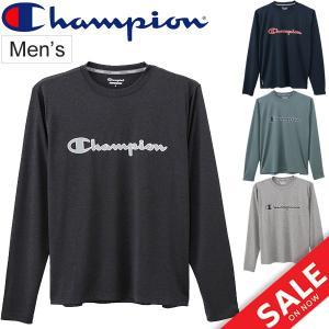 Tシャツ 長袖 メンズ/チャンピオン champion C VAPOR トレーニングシャツ 男性用 ランニング ジョギング ジム C3LS421 トップス/C3-LS421|apworld
