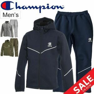 スウェット 上下セット メンズ チャンピオン Champion CPFU ジップアップパーカー ロングパンツ 上下組 スポーツウェア スエット 男性/C3-QS020-C3-QS220 apworld