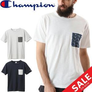 半袖 Tシャツ メンズ チャンピオン Champion ポケットTシャツ /C3-R332