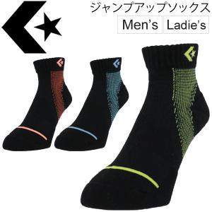 スポーツソックス  バスケットボール メンズ レディース くつした コンバース converse 限定 ショート 靴下 23.0-29.0cm/CB1020028F|apworld